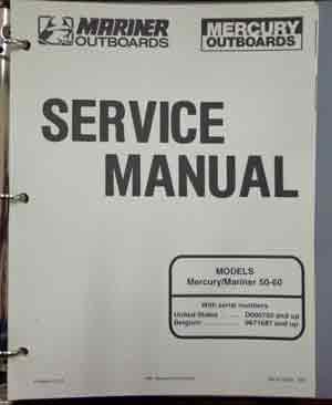 mariner outboard manual